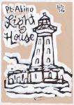 Point Abino Light House